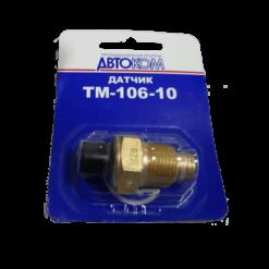ТМ 106-10